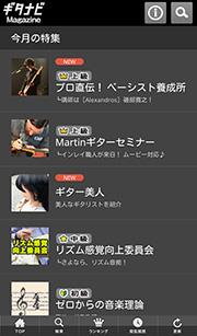 【iPhone】無料で音楽をダウンロード出来るおすすめアプリ11選! | スマホアプリやiPhone/Android ...